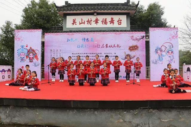 百余孩童齐行状元礼,从小弘扬状元文化