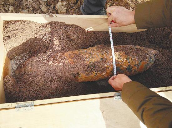 绍兴高粱地里挖出近一米长炸弹 70多年还能被引爆