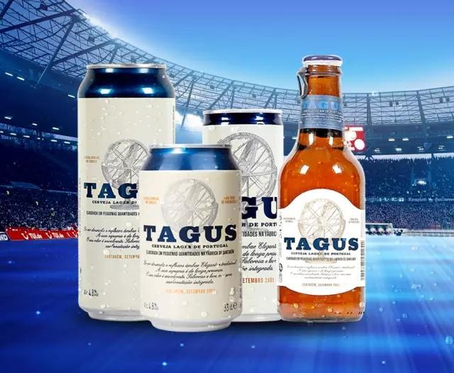 泰谷啤酒福利包嗨饮光棍节