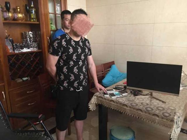 警方破获特大网络赌博案 涉及赌资3690多万元