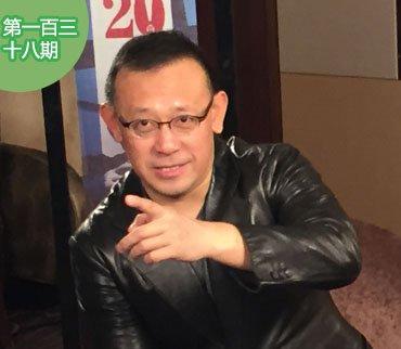 2015-04-14期:台湾学者喷姜文太狂?追访姜文和他的朋友们