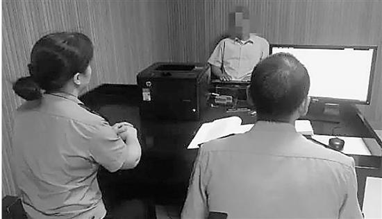 杭州一夫妻为75000元卖女儿 后悔后又报警寻人