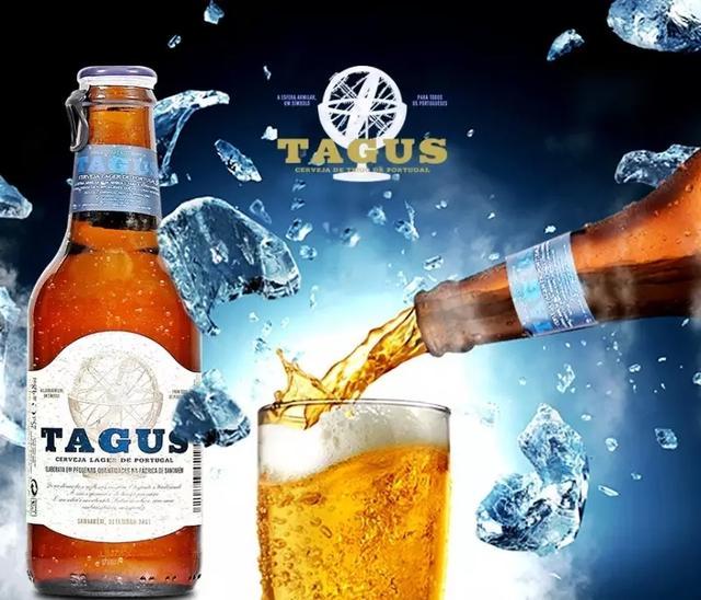 泰谷啤酒全城招啤酒体验员