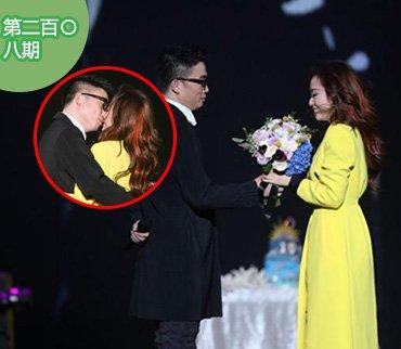 2015-10-15期:网曝张靓颖求婚另有阴谋 Z男演强暴戏用真枪