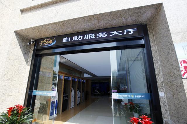 全省首个行政服务24小时自助服务厅在桐庐启用