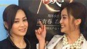 Wechat娱乐圈:Twins两人闹不和?网曝阿Sa出卖阿娇数宗罪