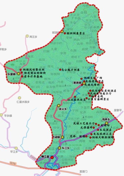 贵州侗寨手绘地图