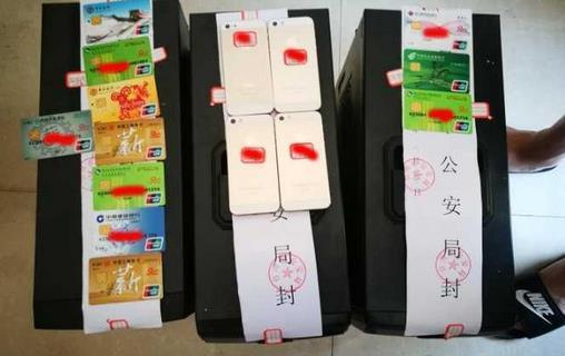非法获利超8.5亿 台州最大网络赌博案告破