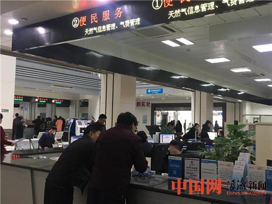 """浙江诸暨""""最多跑一次""""改革进展迅速"""