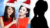Wechat娱乐圈:放屁演奏圣诞歌 女神想上男演员未果扣押其片酬