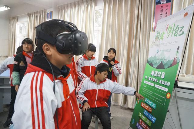 浙图携VR、编程体验课走进台州学校、农村