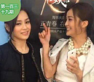 2015-04-16期:Twins两人闹不和?网曝阿Sa出卖阿娇数宗罪