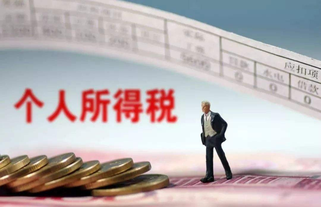 年终奖交税:多发1块钱年终奖 税要多扣1万多?