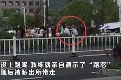 杭州两教练当学员面大打出手 教的是驾车还是路怒