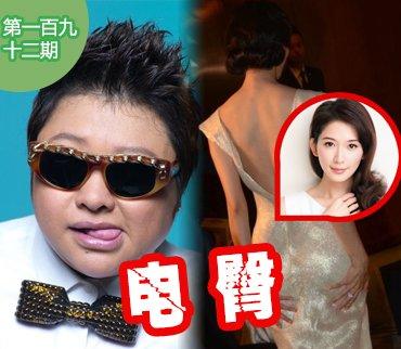 2015-08-22期:韩红骂记者娜扎耍大牌 明星媒体的爱恨