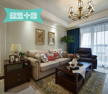 主次卧调换89方三室两厅简单改造变化大