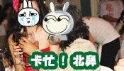 Wechat娱乐圈:女星曝娱乐圈潜规则:陪巨星睡就跟吃饭一样