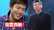 Wechat娱乐圈:邓超暗讽冯小刚耍鸡贼 明星在夜总会的不羁行径