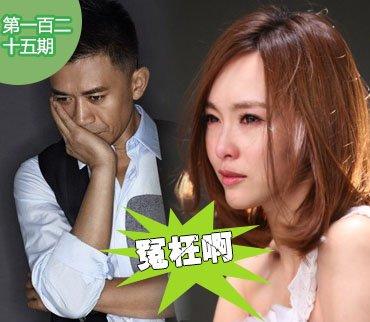 2015-03-12期:剧组人员曝唐嫣黑料 王学兵被抓细节大揭密