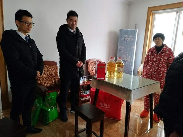 周年感恩行动 台州银行嘉兴分行慰问残疾困难户