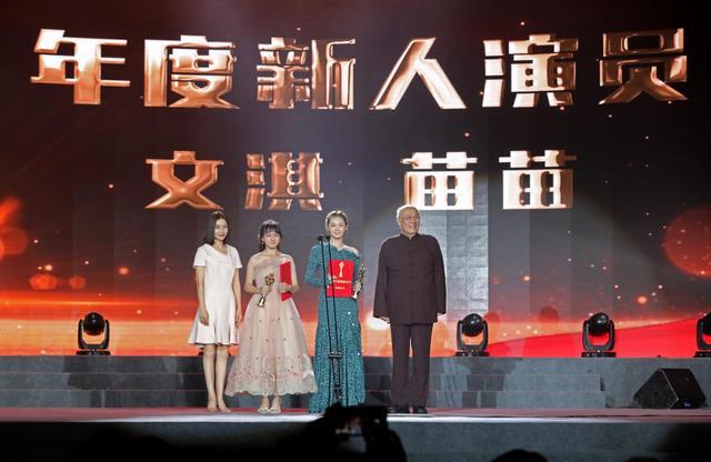 2018华语电影盛典在慈溪成功举办