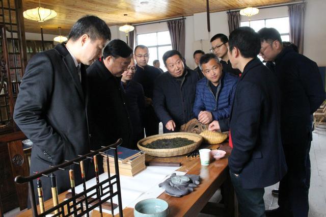 首届严家大方茶文化研讨会在淳安举行