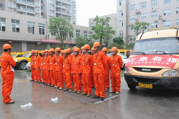 国网浙江电力启动防台预警 确保电力安全供应