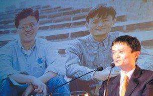 与杨致远合作数年 终从雅虎中国脱身