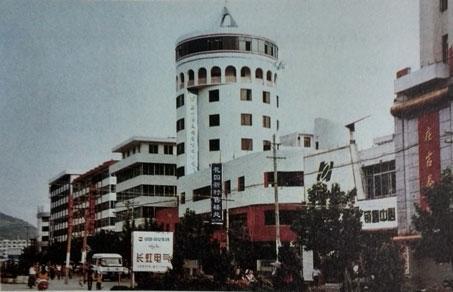 温州乐清柳市电器城早年的模样 高清图片
