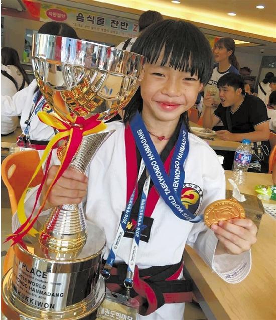 厉害!8岁宁波小学生拿到跆拳道世界冠军