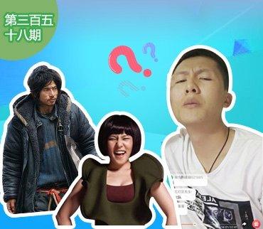 2016-11-15期:蓝瘦香菇哥欲告江苏台侵权 揭网络红人落魄现状
