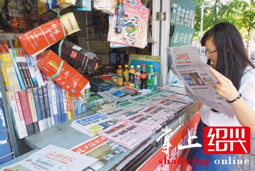 绍兴越城区报刊亭将全部拆除 今后到哪买报刊