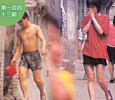 2015-04-25期:王菲也会倒痰盂?G影后偷情导演被男友狠揍