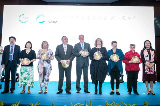 2017年AMI中国隶属协会第三届年会在杭州正式举行