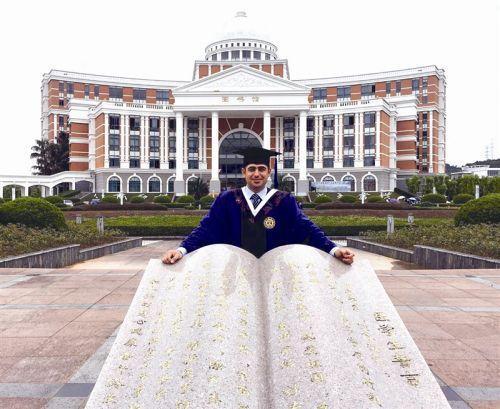 巴基斯坦小伙在温留学10年 想找一个温州女朋友