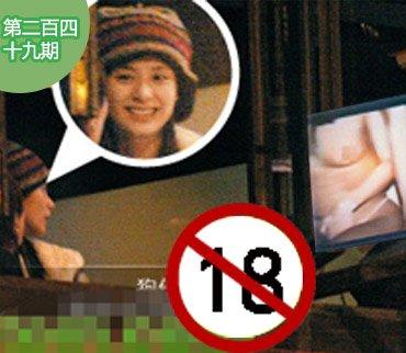 2016-01-21期:阿娇酒吧看成人片 曝郑恺耍大牌险遭影院封杀