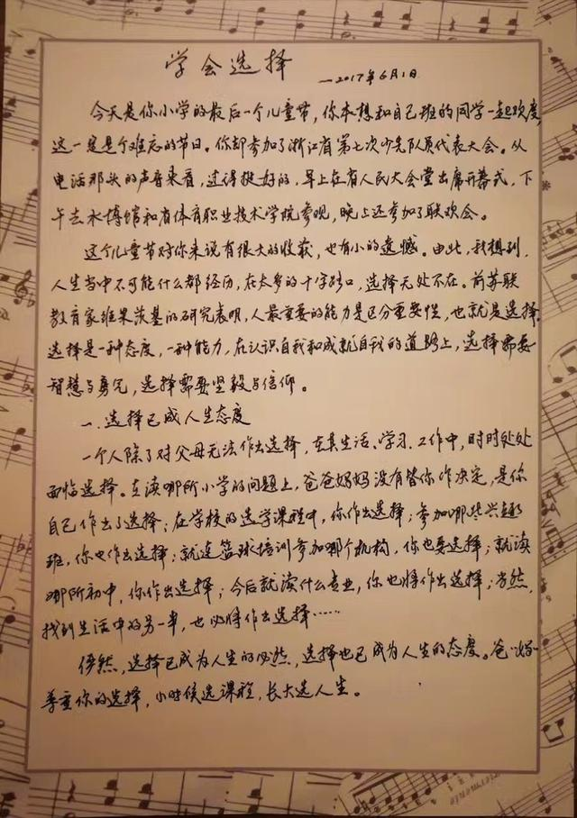 杭州中考作文题引集体点赞 网友脑洞大开造句