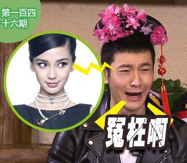 2015-05-05期:谢霆锋或加盟《速激8》 黄晓明恋人疑另有其人?