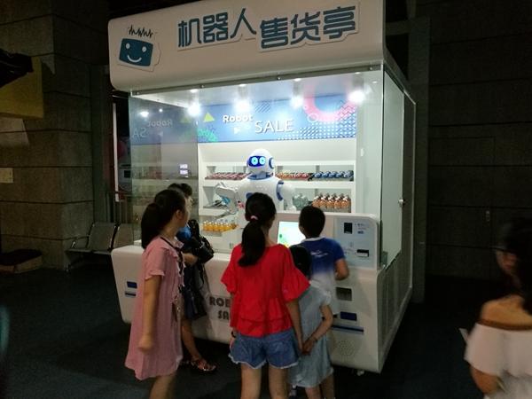 浙江省科技馆暑期科学主题周 各式活动花样上演!