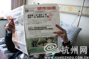 浙大一院收治的第一位H7N9禽流感患者出院
