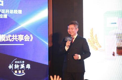 第二届中国美业创新英雄西湖汇圆满落幕