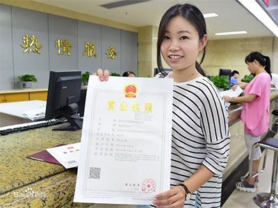 10月宗宁波实施 五证合壹 吊销 兴办企业顺手续更