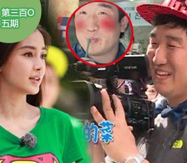 2016-06-21期:跑男摄像最爱baby 跟妆师揭baby脸部有微整