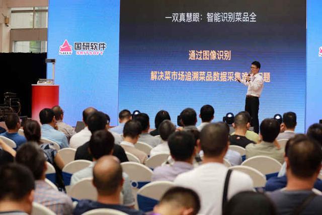 第7届中国智慧城市技术与应用产品博览会在甬开幕