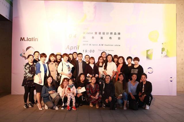 M.latin 2017秋冬发布会在杭州良渚文化艺术中心闪耀发布