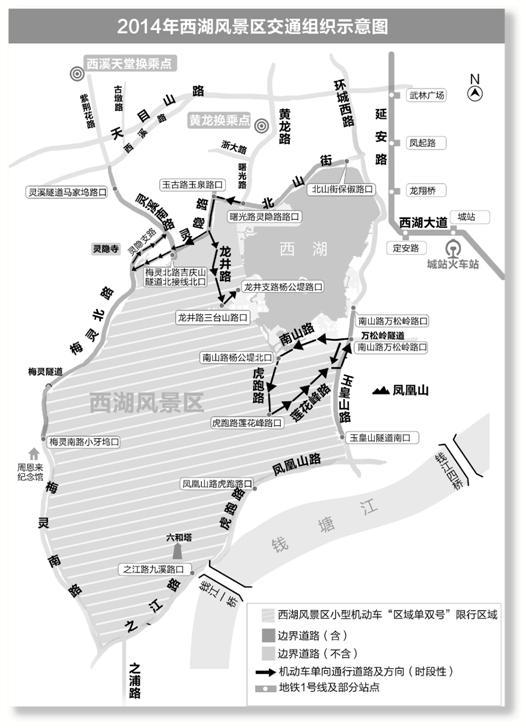 西湖景区旅游手绘地图