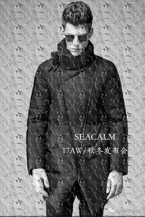 2017AW杭州国际时尚周 秀场日程表官方首发