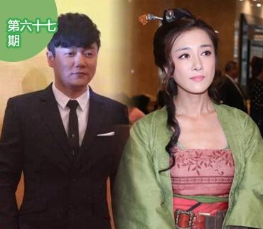 2014-10-14期:横店影视节大牌云集 女星丰腴带妆上阵
