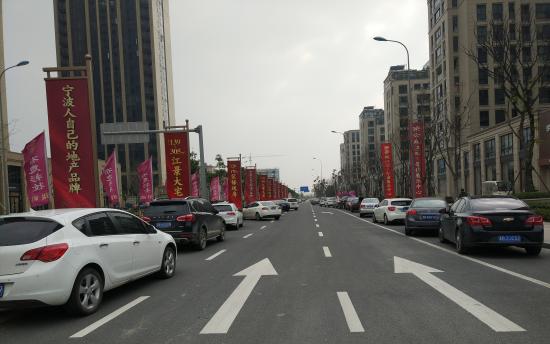 """月租高达1800元 宁波""""天价停车费""""破浙江记录"""
