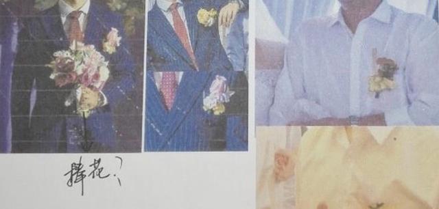 婚庆用品变样 金华新人投诉婚庆公司获赔2400元